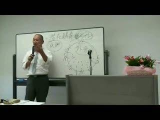 原乃後先生酵素セミナー熊本(46分)短縮版