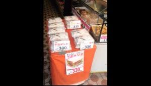 「下北サンドとピコタンと東村山やきそば」第5回ごとぴん&柳生九兵衛の食べトーク