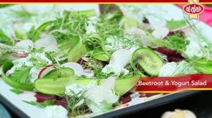 Delicious al alali Fresh Beetroot and Yoghurt Salad