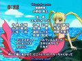 Mermaid Melody Pichi Pichi Pitch 14