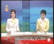 News24-20070820