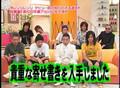Orange Range - Hey!Hey!Hey!- Music Champ - Onegai Senorita