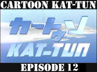 [20070620] Cartoon KAT-TUN Episode 12 [ENG-SUB]
