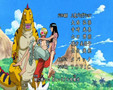 One Piece Video Strawhat Version of