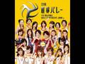 Sekai Volley 06 - Yomiki (2)