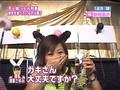Nigaki who pretends to eat extra hot ramen. haromoni@