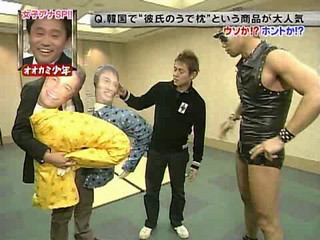 [Bakafish] Hard Gay Pillow English Subtitles