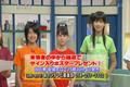 Tobikkiri! Shizuoka - Berryz Koubou