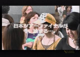 8.19.2007 TV Asahi: Se7en - 7rhythm Concert (excerpts) [1/2]
