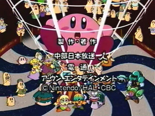 Hoshi no Kaabii Episode 52