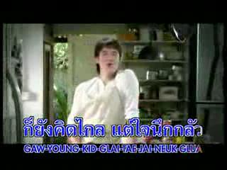 R & Bie Yah Pid Nut