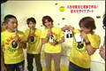 [2007-08-18 24H] little KAT-TUN
