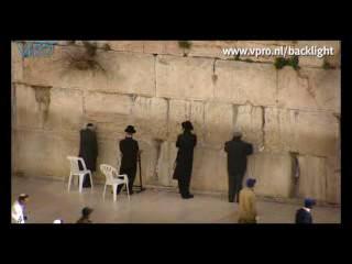 Endgame: A Future Scenario for Israel (2007)