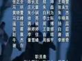 Tian Long Ba Bu Ep 16.2