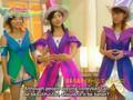 Rikachan Magical no Biyuden Episode 4