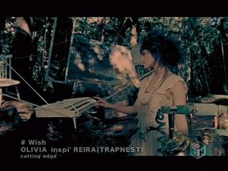 Wish by Olivia