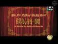 wang lee hom & selina - ni xi wo xin nei de yi shou ge