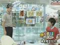 hanamarucafe_2007.08.22 - kamiki ryunosuke