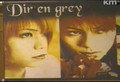 (Interview) Dir en Grey - KMTV interview 2002