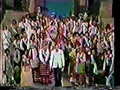 Miss Universe 1977- Parade of Nations 2 of 2