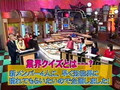 Morning Musume 5th Generation on MUSIX Part 1/2