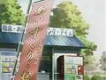 Midori no Hibi 4 part 1