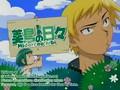 Midori no Hibi 6 part 1