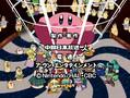 Hoshi no Kaabi Episode 1