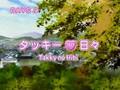 Midori no Hibi 9 part 1