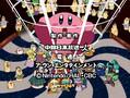 Hoshi no Kaabi Episode 3