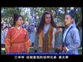 Sword Stained with Royal Blood ep 3 [Jiang HU]