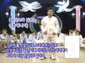 Dong Gou Dong Lak 11.17.01