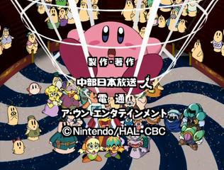 Hoshi no Kaabi Episode 6