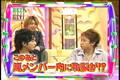 [2007-08-27 HEY!x3] ARASHI parts Only
