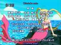 Mermaid Melody Pichi Pichi Pitch 7