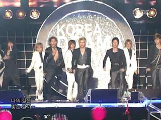 """DBSK Korean Drama Festival """"O"""""""