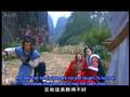 Bie Xue Jian Ep29 (English Subtitle)
