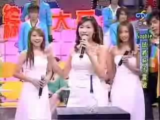 Chinese Girl sings breaking glass