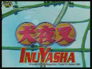 InuYasha Commercial