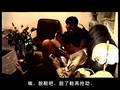 1992年原创短片《四子》第5季19集