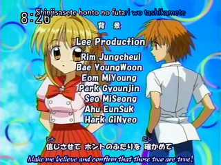 Mermaid Melody Pichi Pichi Pitch 12