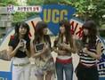 Kara- MBC Amazing World