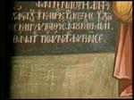 ΠΡΟΦΗΤΕΙΑ ΔΑΝΙΉΛ:Η ΤΕΛΕΥΤΑΊΑ ΑΥΤΟΚΡΑΤΟΡΊΑ ΠΡΙΝ ΤΟ ΤΕΛΟΣ ΤΟΥ ΚΟΣΜΟΥ