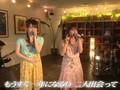Sayumi Michishige & Shibata Ayumi - Akai Freesia (acustic ver.)