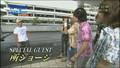 070829 Cartoon KAT-TUN- Episode 23 - Okinawa Movie.avi