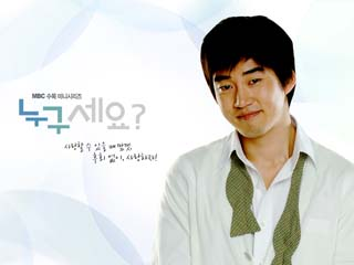 Who Are You Ep.7