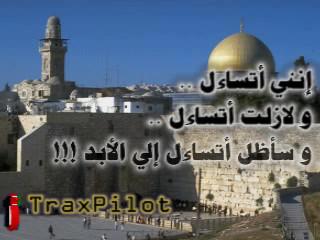 EL-QUDS -palastinians-ARAB.