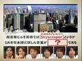 Hyakushiki #42 [08.28.2007]