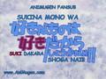 Sukisyo cap.1 spanish sub.