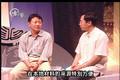 張清淵教授談陶藝